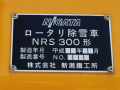 0044g